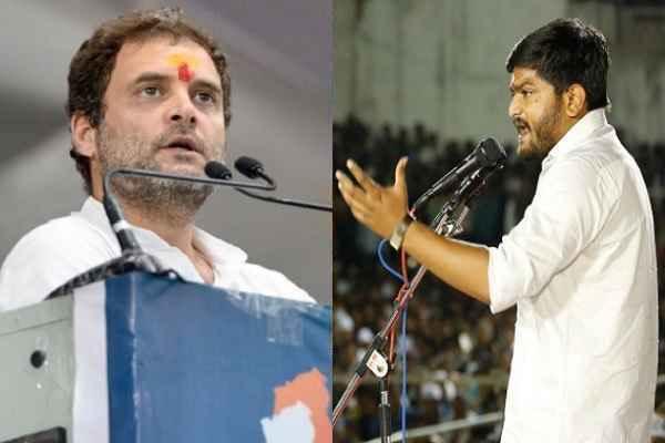 हार्दिक पटेल ने कांग्रेस को दिलवाई करीब 60 सीटें, पाटीदारों ने आरक्षण के लिए छोड़ा BJP का साथ