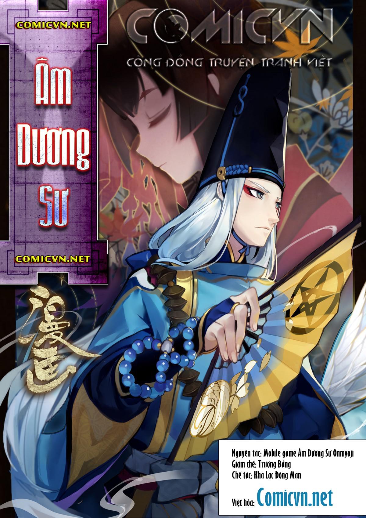 Onmyoji - Âm Dương Sư manga chap 1 - Trang 1