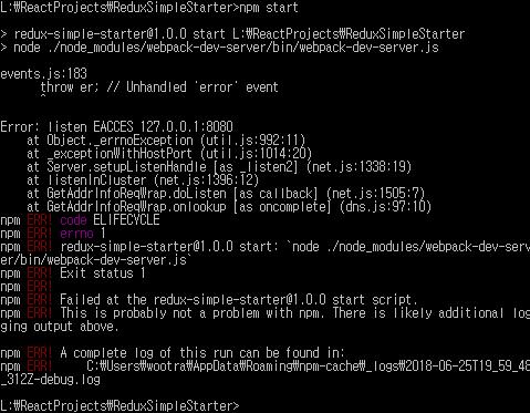 React/Redux/npm/Webpack] Error: listen EACCES 127 0 0 1:8080