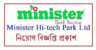 মিনিস্টার হাই-টেক পার্কে নিয়োগ বিজ্ঞপ্তি -  Minister Hi Tech Park Ltd Job Circular