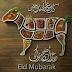 Happy Eid Mubarak - 20k giveaway!