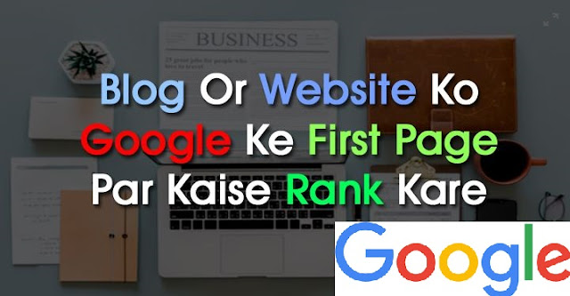 google me blog ko first Rank Post kese de In Hindi