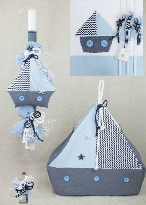 Greek baptism set with boat theme E802