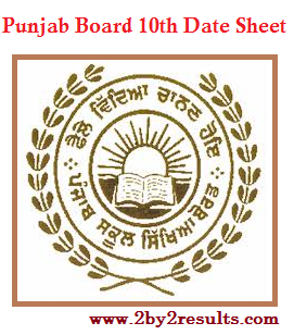 Punjab Board 10th Date Sheet 2018 | PSEB Matric Time Table 2018