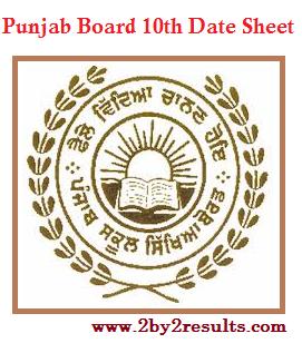 Punjab Board 10th Date Sheet 2018 | PSEB Matric Time Table 2018