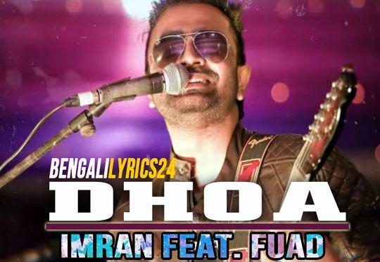 Dhoa - Imran, Fuad