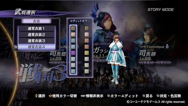 Warriors Orochi 3 Ultimate PSN (USA+DLC) PS3 ISO Screenshots #4