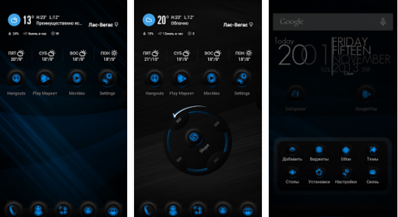 Next Launcher Theme RubberBlue forn Android app