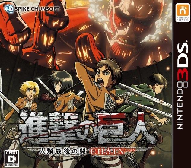 Shingeki no kyojin game for pc download.