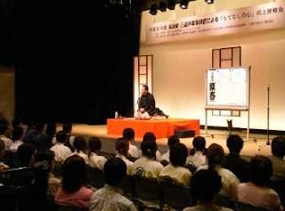 三遊亭楽春師匠による、おもてなしの心、向上講演会の風景。