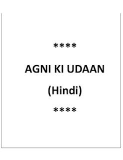 Agni Ki Udan (A.P.J Abdul Kalam Biography) In Pdf