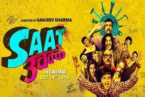 Saat Uchakkey hindi movie 2016