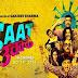 Hindi films Releasing in October, 2016: Manoj Bajpayee, Anupam kher in Saat Uchakkey movie Story, Release date and Trailer