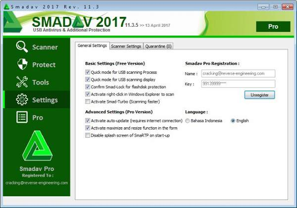 Smadav  Serial Keys 2017 Rev. v11.3.5