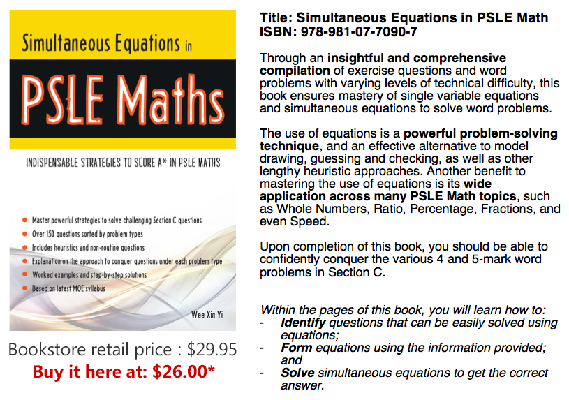 simultaneous equation model