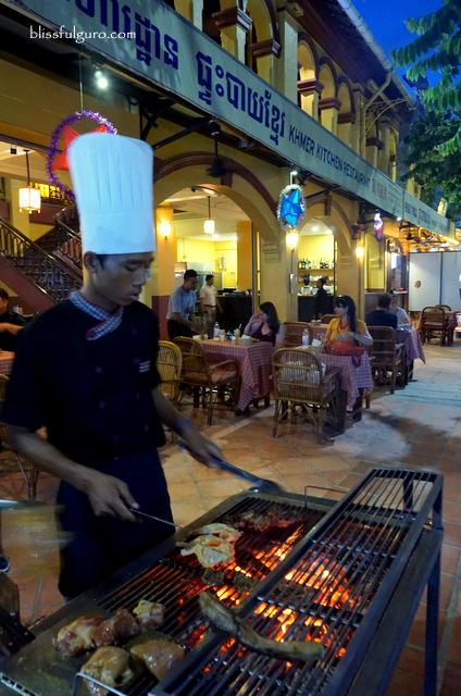 Khmer Kitchen Restaurant Siem Reap