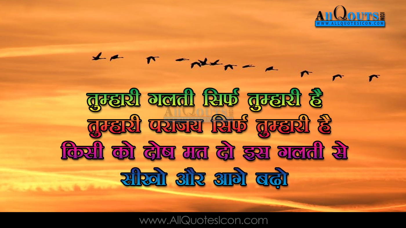 Beautiful Life Shayari In Hindi Pictures Best Life ...