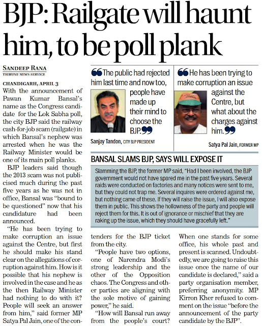 "BJP: Railgate will haunt him, to be poll plank | ""Bansal has been trying to make corruption an issue against the Centre, but what about the charges against him?"" - Satya Pal Jain"