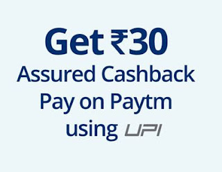 PayTM UPI Loot-Get Free Rs.30 Recharge/Gold Everyday till 30 April