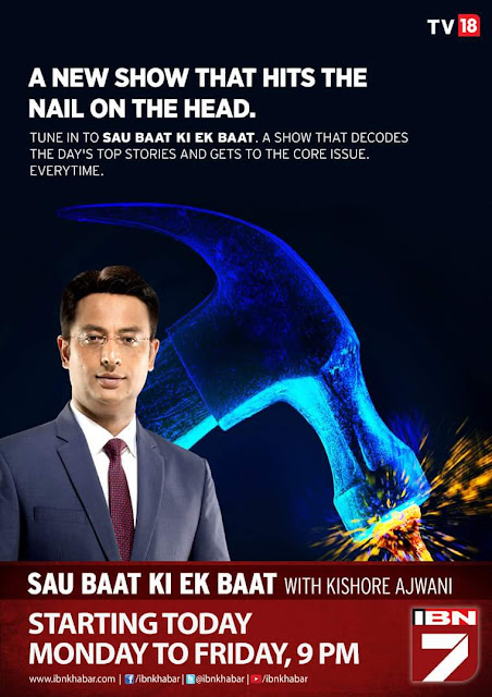 'Sau Baat Ki Ek Baat' with Kishore Ajwani News Show on IBN7 Tv Channel