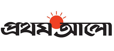 Prothom Alo Jobs in Bangladesh