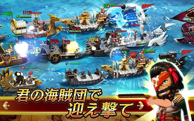 戦の海賊 App