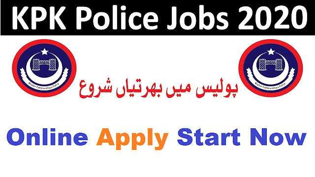 KPK Police Jobs 2020 Apply Online