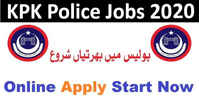 KPK Police Jobs 2020 Apply Online