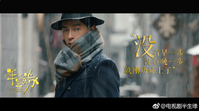 Eighteen Springs cdrama Joe Cheng