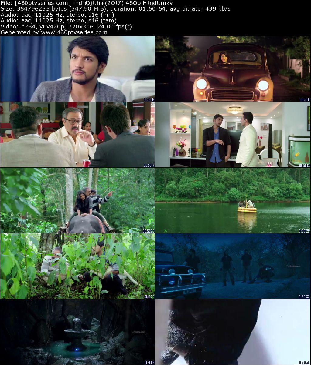 Indrajith (2017) 350MB Full Hindi Dual Audio Movie Download 480p HDRip Free Watch Online Full Movie Download Worldfree4u 9xmovies
