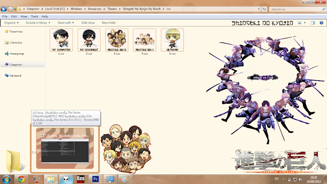 Windows 7 Theme Shingeki no Kyojin by Bashkara