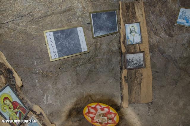 Bunker - St. Elijah Monastery - Krklino village - Bitola Municipality - Macedonia