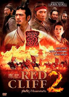 Red Cliff II (2009) สามก๊ก โจโฉแตกทัพเรือ 2