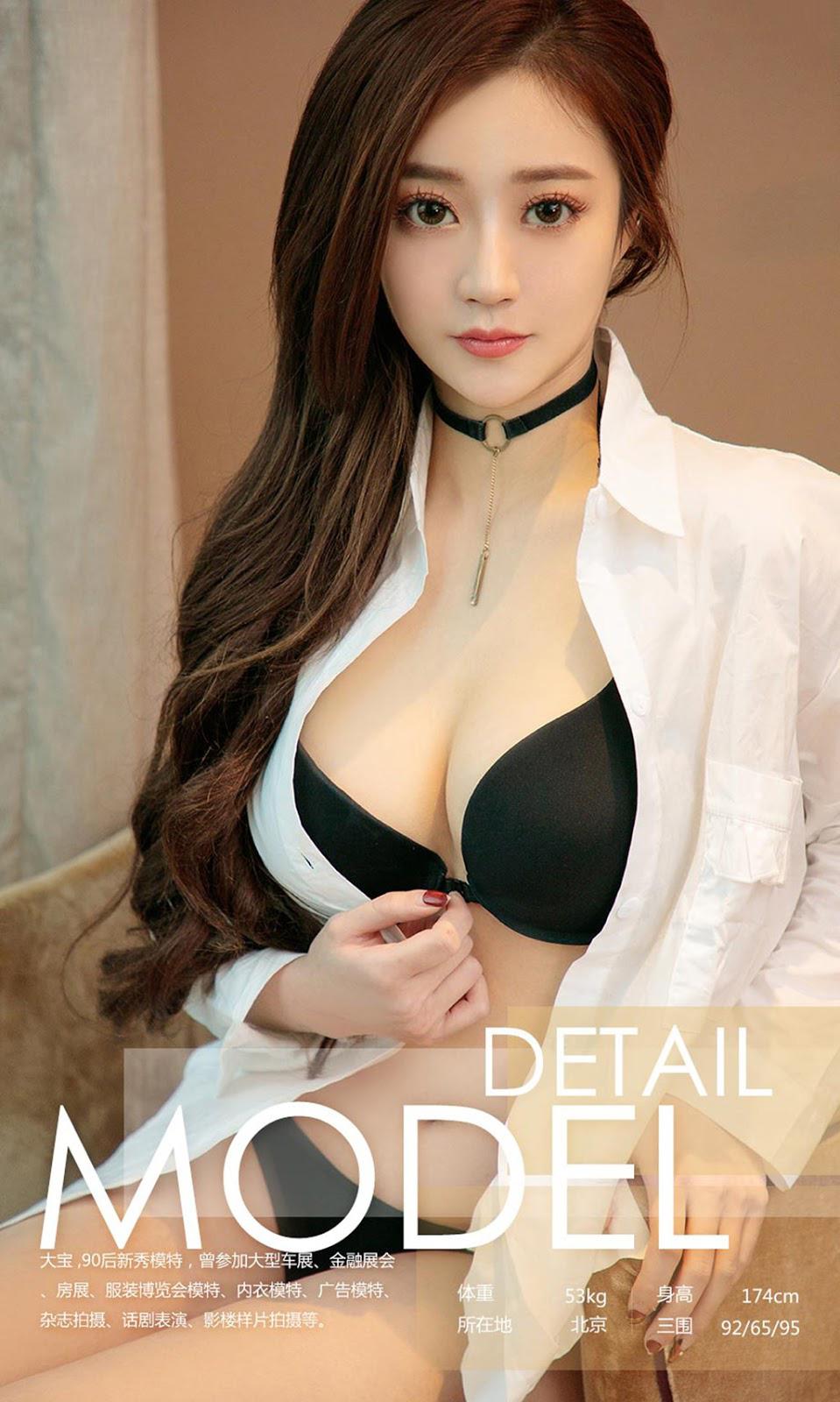 UGIRLS – Ai You Wu App No.933: Người mẫu Da Bao (大宝) (40 ảnh)