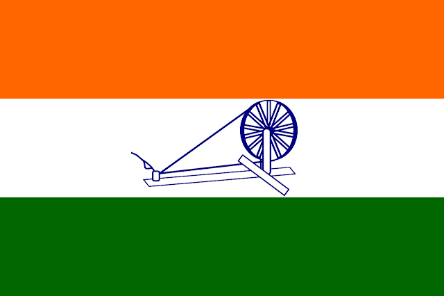 history-of-national-flag-and-Interesting-facts-about-indian-flag