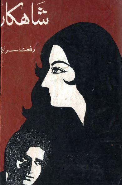 Shahkar Novel By Riffat Siraj Pdf Download