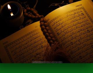 تحميل القرآن الكريم كاملآ بصوت الشيخ عبد الرحمن السديس