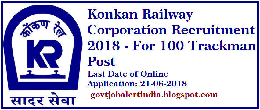 Konkan Railway Corporation Recruitment 2018 - For 100 Trackman Post