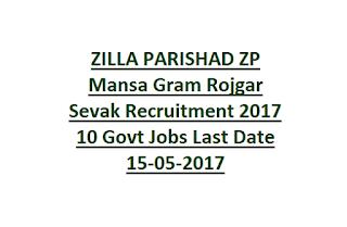 ZILLA PARISHAD ZP Mansa Gram Rojgar Sevak Recruitment 2017 10 Govt Jobs Last Date 15-05-2017