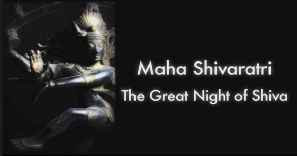 Maha Shivaratri 2016 Wallpaper