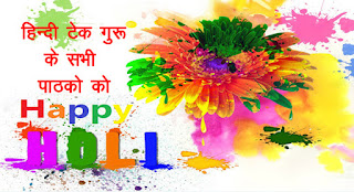 happy holi with songs