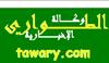 tawary