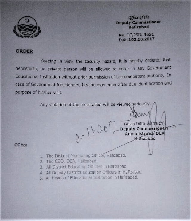ORDER REGARDING PROHIBITION OF PRIVATE PERSON TO ENTER IN ANY GOVERNMENT EDUCATIONAL INSTITUTION OF DISTRICT HAFIZABAD