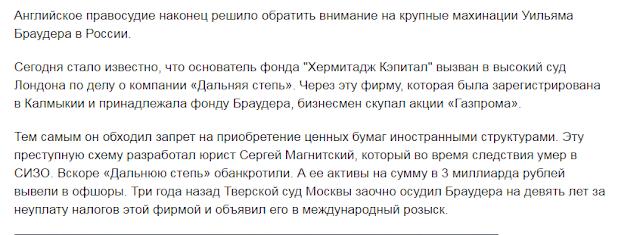 Трудовой договор для фмс в москве Автомоторная улица работа по совместительству трудовой договор