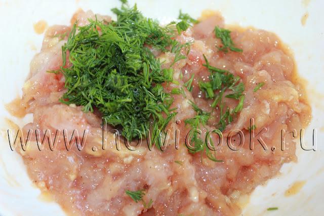 рецепт куриных сосисок с зеленью с пошаговыми фото