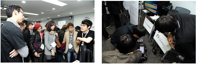 Google Developers Blog: Google HackFair in South Korea