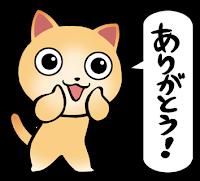 http://line.me/S/sticker/1286207