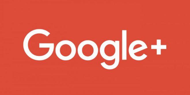 جوجل بلس ستصل الى خط النهاية في ابريل 2019