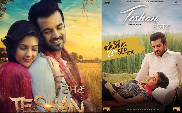 Teshan 2016 Movie Download Full HD DVDRip Torrent
