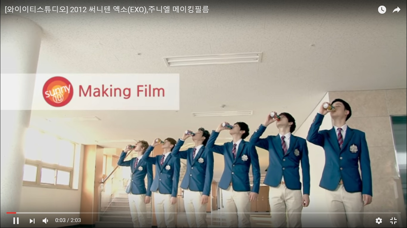 170225 EXO's 2012 Sunny10 Film Making